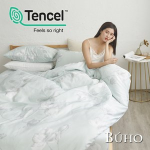 BUHO 舒涼TENCEL天絲雙人加大四件式兩用被床包組(碧水緲色)
