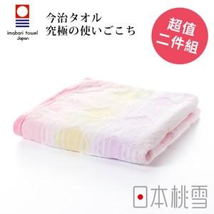 日本桃雪【今治彩虹毛巾】超值兩件組 花火粉