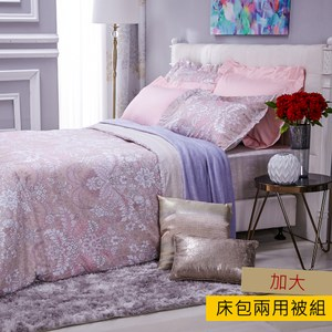 HOLA 蘭庭床包兩用被組加大