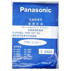 Panasonic 國際牌 吸塵器專用集塵紙袋 5入 TYPE-C-13