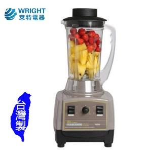 WRIGHT萊特全功能調理機/果汁機 WB-1600