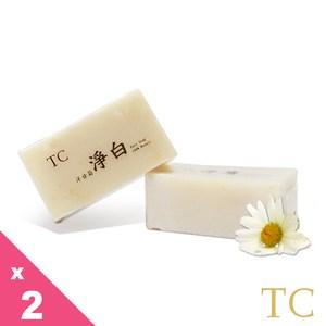 【TC】洋甘菊淨白潔顏皂 2入組(100g)