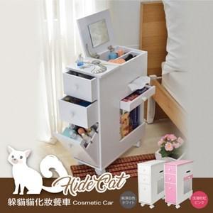 【班尼斯】HideCat 躲貓貓化妝餐車/茶几/邊桌/床頭櫃/隙縫櫃-白色