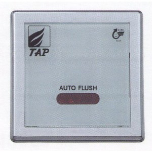 【大巨光】小便斗沖洗器(TAP-153020)