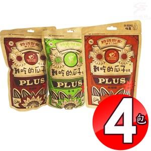 金德恩 正宗炒貨世家 4包難吃的瓜子500g/包/多種口味4包核桃味