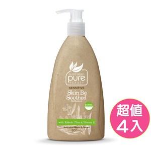 【Natures Organics】97%潤膚乳600mlx4入-即期