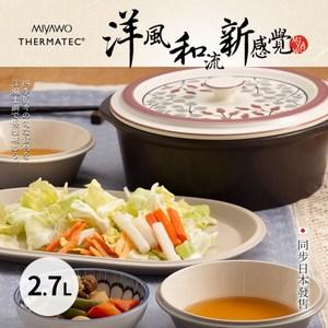 MIYAWO日本宮尾 IH系列9號耐溫差洋風陶土湯鍋2.7L-紅彩銀葉THD12-910