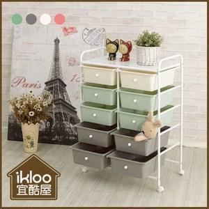 【ikloo】輕色系雙排五層收納抽屜車(雙色可選)綠白灰