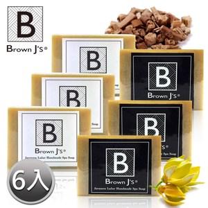【Brown J's】爪哇露露 精油SPA天然手工皂(低敏性)(3白3黑)六入組