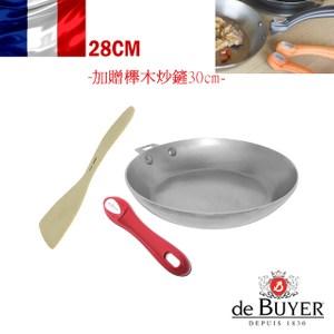 法國de Buyer畢耶 原礦蜂蠟活動柄系列 平底煎鍋28cm(附紅色握柄)