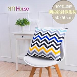 IN-HOUSE-簡單系列純棉抱枕-海浪(50x50cm)