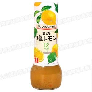 日本理研無脂青紫蘇檸檬沙拉醬
