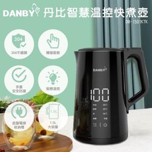 DANBY丹比智慧溫控快煮壺(DB-1501KTK)