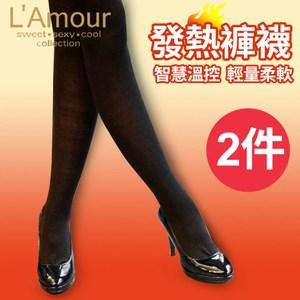 【L'amour】抗寒保暖 發熱褲襪*2件