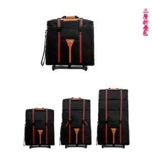 【PUSH!旅遊用品】超擴展大容量行李箱旅行箱(三層折疊)U33