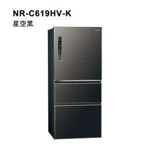 Panasonic國際牌610L三門變頻冰箱NR-C619HV-K