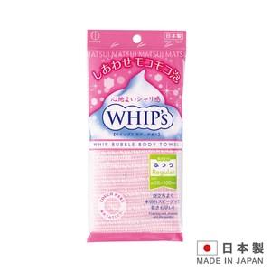 KOKUBO 小久保洗澡巾28x100CM-粉 K-KB039