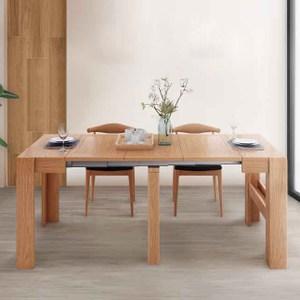 FAS級白橡木可延伸折疊餐桌 原木色