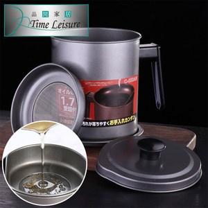 TimeLeisure不鏽鋼濾油網/儲油器/儲油罐/儲油壺/油渣過濾壺