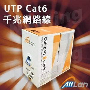 【AllLAN】Cat6 非屏蔽網路線