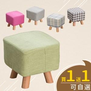 【IDEA】買1送1-方形亞麻布實木腳椅凳(布面可拆洗 / 座椅更平穩灰色