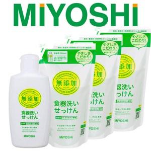 日本 MIYOSHI 無添加  餐具清潔液超值4件組(1瓶+3補充包)