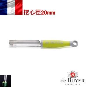 法國【de Buyer】畢耶鍋具『純鋼萬用刨心器』綠色握柄直徑20m