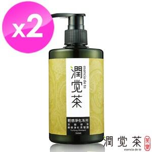 【茶寶 潤覺茶】茶樹綠茶輕感淨化洗髮露350ml(2瓶組)