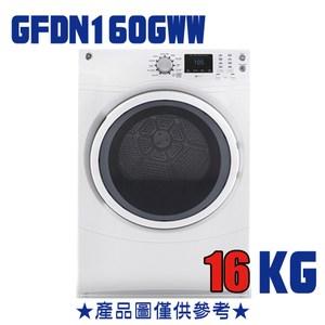 【GE奇異】16KG瓦斯型滾筒乾衣機GFDN160GWW