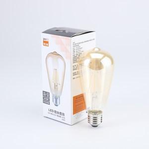 PRO特選仿古型LED燈絲燈泡6W清光E27燈泡色琥珀色玻璃