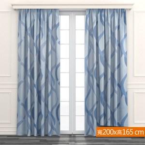 波光遮光窗簾 寬200x高165cm