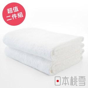 日本桃雪【飯店浴巾】超值兩件組 白色