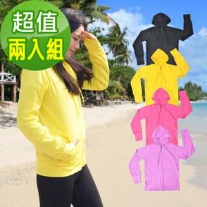 【日本熱銷】COLORFULl抗UV吸排涼感連帽外套(超值兩入組)黑色M號2入