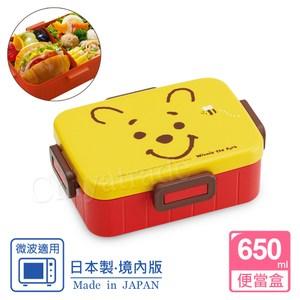 【迪士尼】日本製 小熊維尼 便當盒 保鮮餐盒 650ML(境內版)