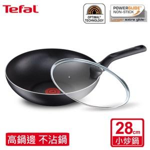 Tefal 法國特福饗食系列28CM不沾小炒鍋 (加蓋) B1439214