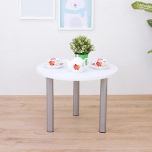 【頂堅】圓形和室桌/矮腳桌/邊桌/休閒桌-寬60x高45公分-二色可選素雅白色