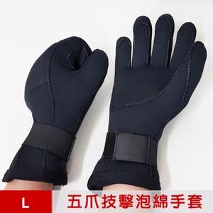 【輝武】加厚泡綿+潛水布-武術招式應用/拳擊打沙包/機車手套-L