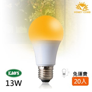 HONEY COMB LED 13W驅蚊燈泡 20入一組