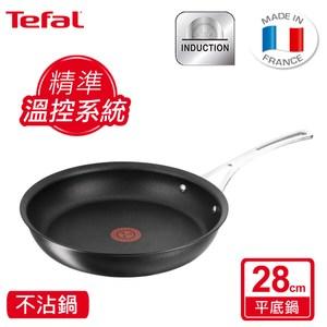Tefal法國特福 廚神系列28CM電磁精準溫控不沾平底鍋 E7540642