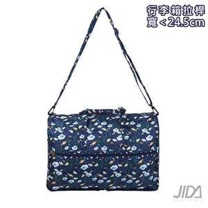 【韓版】多彩繽紛大容量收納款防潑水行李袋(深藍)