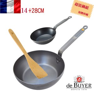 法國【de Buyer】畢耶鍋具 超值原礦里昂雙鍋炒鏟組