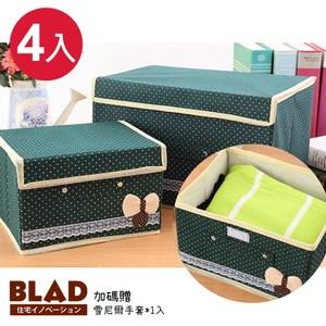 【BLAD】俏皮點點萬用摺疊大容量有蓋收納盒23L(紅+藍)-超值4入組