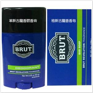 美國 Brut布魯特 體香膏 格新古龍香_藍+古龍水香皂