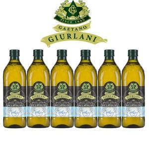 義大利Giurlani喬凡尼玄米油禮盒組(1000mlx6瓶)1000mlx6