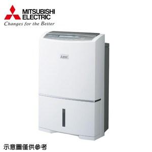 【MITSUBISHI三菱】24.8L大容量除濕機MJ-EV250HM