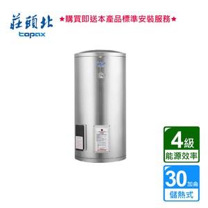 莊頭北_儲熱式熱水器30加侖_4kw_立式_18A_TE-1300