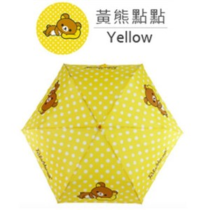 Weather Me Rilakkuma拉拉熊的幸福時光輕折傘(黃熊點點)