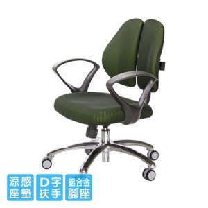 GXG 短背涼感 雙背椅 (鋁腳/D字扶手)TW-2992 LU4#訂購備註顏色