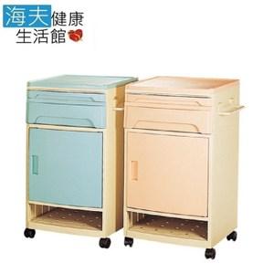 【YAHO 耀宏 海夫】YH016-1 ABS 塑鋼床頭櫃 一體成型