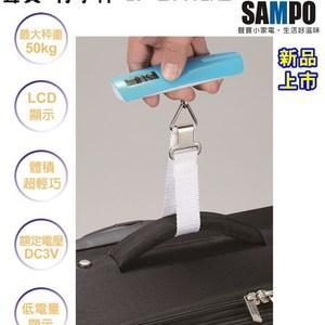 SAMPO 聲寶 行李秤 BF-L1402AL
